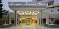 Hotel THEOPHANO IMPERIAL PALACE (6)
