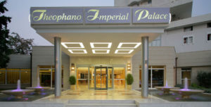 HOTEL THEOPHANO IMPERIAL PALACE 5* KALITHEA